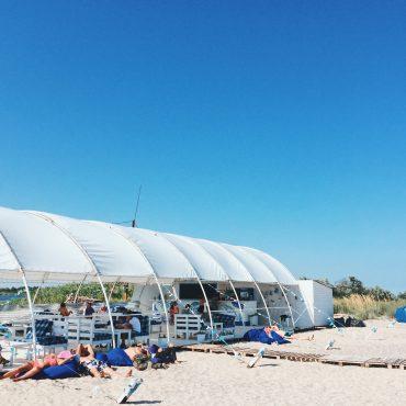 Бар на берегу - Туркомплекс Катран