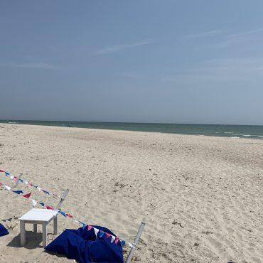 Пляж курорта Катранка 2019